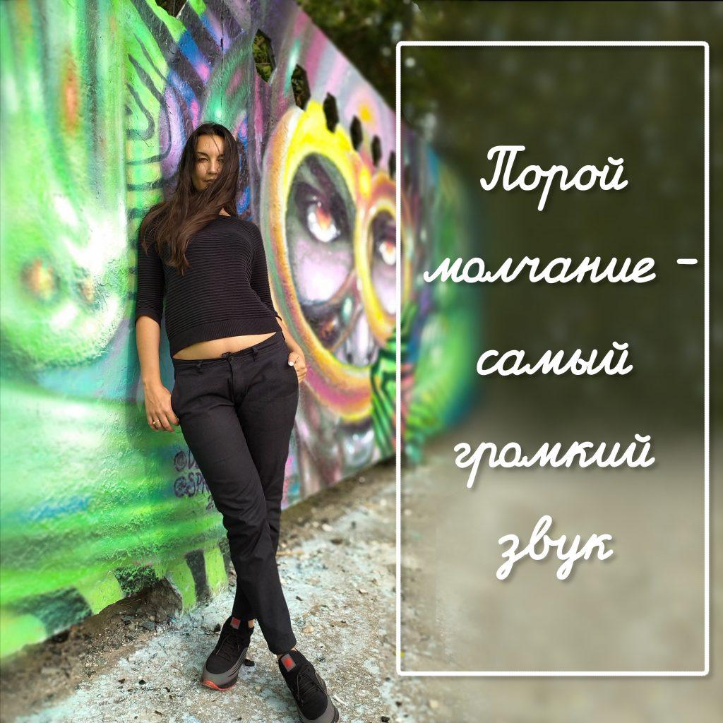 Подростковый психолог в Калуге